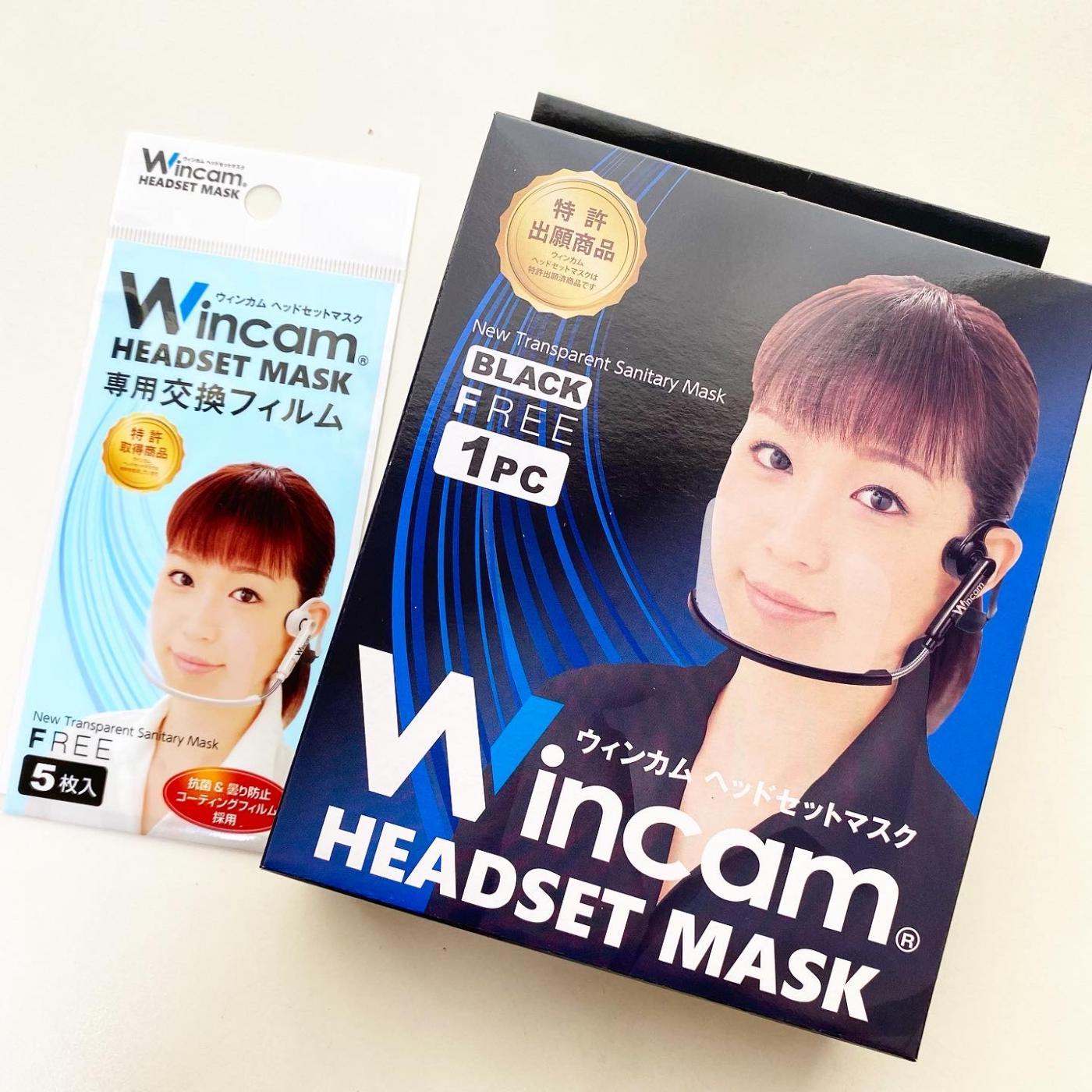 接客業の方にお勧めしたい、ウィンカムヘッドセットマスク