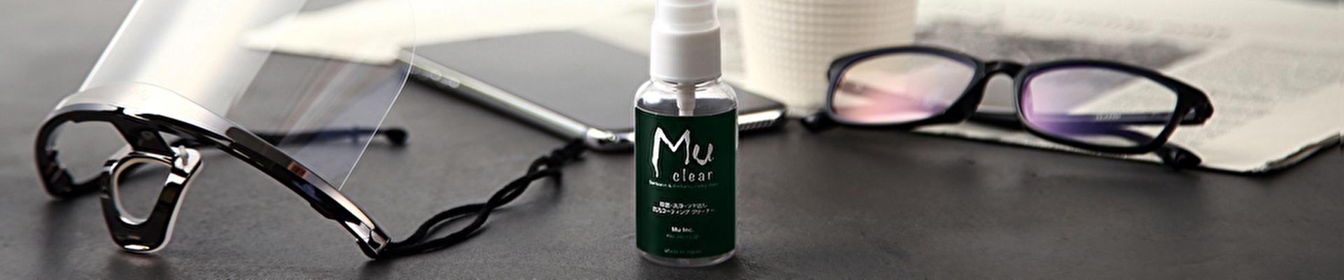 Mu clear